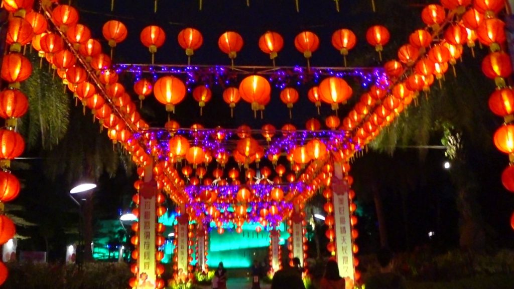 Tunnel of red lanterns as a Chinese New Year decoration at Sentosa, Singapore, 2017
