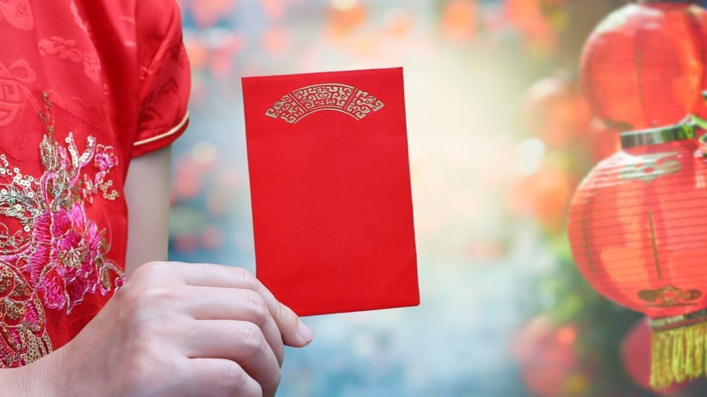 Red envelope are given to children and unmarried adult on Chinese New Year.